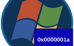 Ошибка 0000001a Windows 7